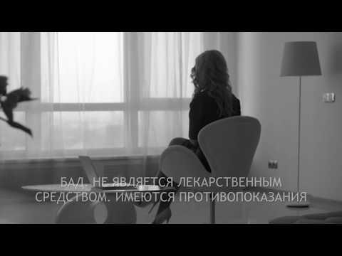 Lady's Formula Менопауза