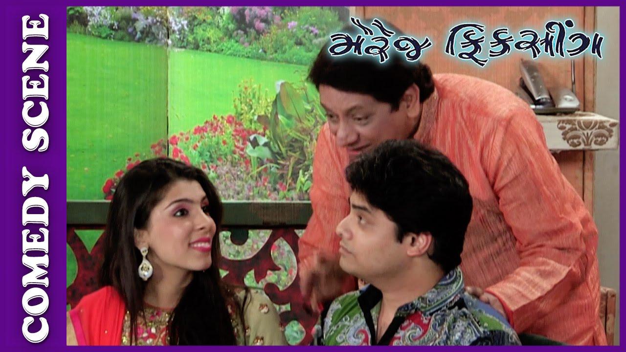 Marriage Fixing Comedy Scene – Patni football jevi hoy chhe – Gujarati Natak