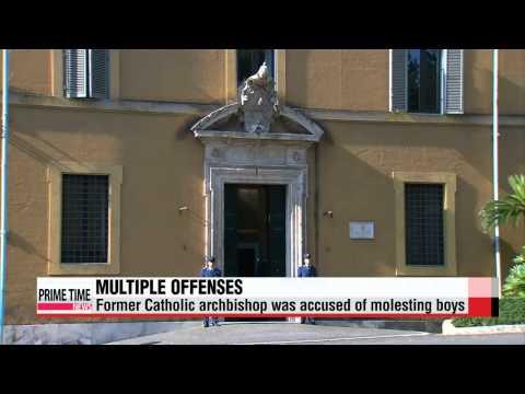 Former Vatican ambassador accused of child abuse dies   성추행 고소 당한 바티칸 대사 사망