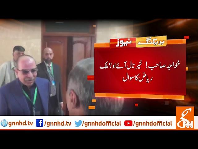 Malik Riaz ki Khawaja Saad Rafiq se mulaqat l 13 Dec 2018 l GNN