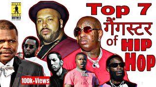 Download lagu Top 7 Gangster Rappers of Hip Hop Music Industry in Hindi | Most feared Rappers of all Time [Hindi]