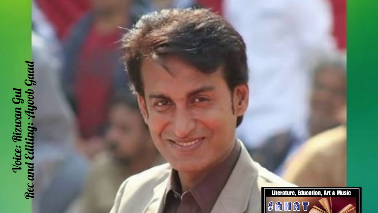 Profile Of Singer And Actor Riaz Soomro