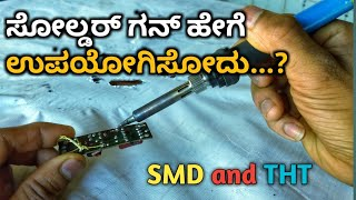 Basic Electronics #31: How To Solder Elctronics Components Perfectly (THT &  SMD) In Kannada