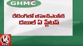 GHMC Raises Rs 200 Cr For SRDP Through Municipal Bonds | V6 News