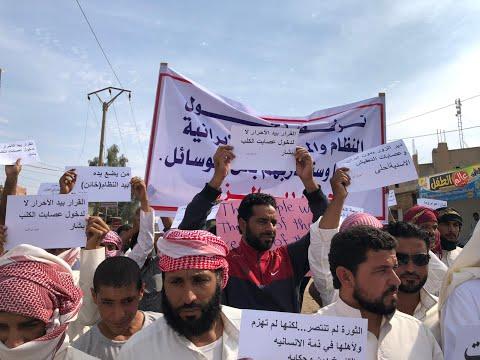 تظاهرات لمواطني دير الزور ضد النظام السوري والمليشيات الإيرانية  - نشر قبل 2 ساعة
