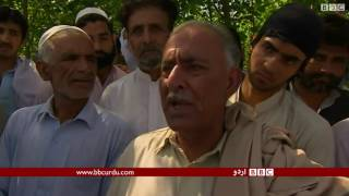 """""""Freedom of speech is banned... they cut peoples tongues"""": Mashal Khan's father - BBC Urdu"""