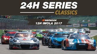 Highlights Hankook 12H IMOLA 2017 thumbnail