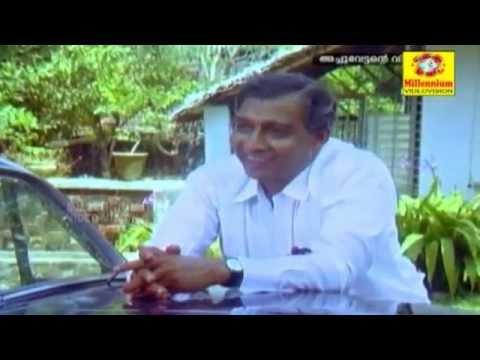 Chandanam Manakkunna Song Lyrics - Achuvettante Veedu Malayalam Movie Songs Lyrics
