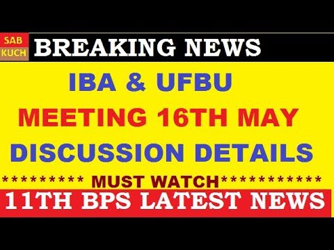 COMPLETE DETAILS OF 16TH MAY MEETING BETWEEN IBA AND UFBU