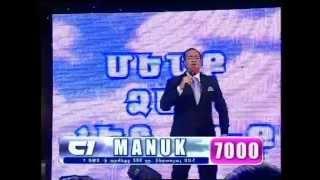 MARAT HAYRAPETYAN Manuk.flv