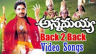 Annamayya Movie Back 2 Back Video Songs  Nagarjuna, Ramya Krishnan, Mohan Babu  Volga Video