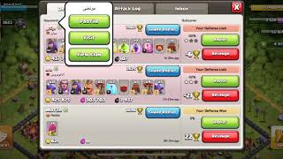 New Town Hall 12 (TH12) Defence Base With Replay Proof | TH12 Trophy/Farming/War Base | COC