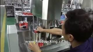 반자동 왕복형 캔시머, 진공, 질소 충진, 시밍 - 양…