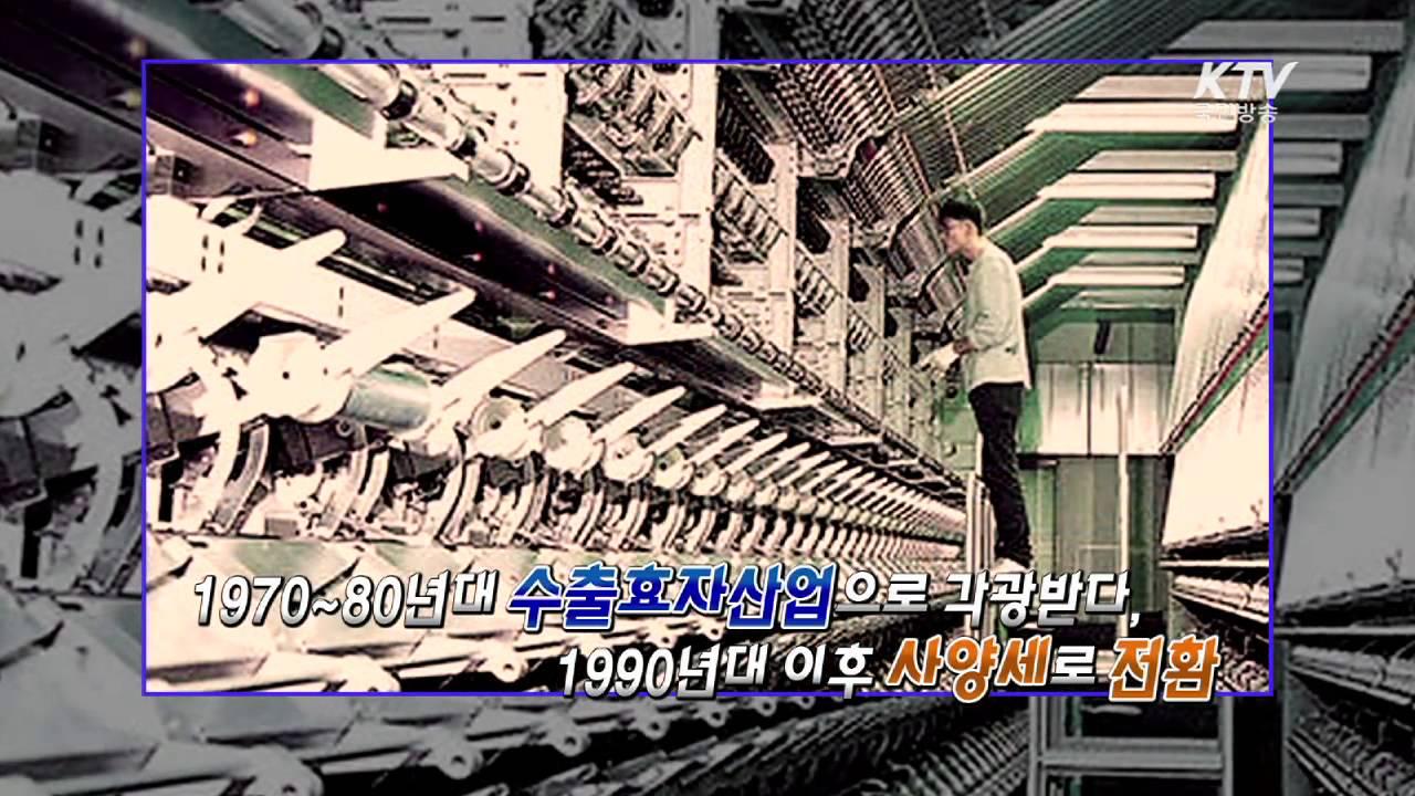 maxresdefault - Южнокорейская промышленность: чем так знаменита прежде отстающая страна?