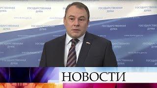 ПАСЕ в 2019 году останется без российской делегации и без российских денег.