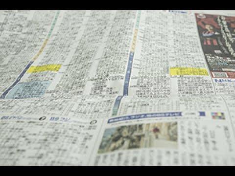 元NHKアナウンサー、後藤美代子...
