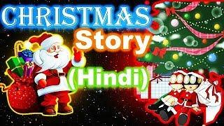 jesus christ story in hindi