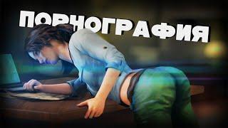Порно пародия на Лару Крофт / Порно игры для души #12