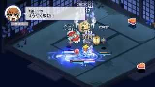 ブログ用動画 「ちょこっとペット王国。」 http://sweetchoco.itigo.jp/...