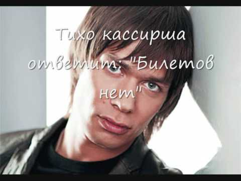 Разбор и аккорды песни Город сказка - Танцы минус