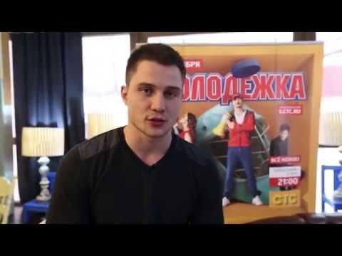 Матвей Зубалевич для ТелеШко