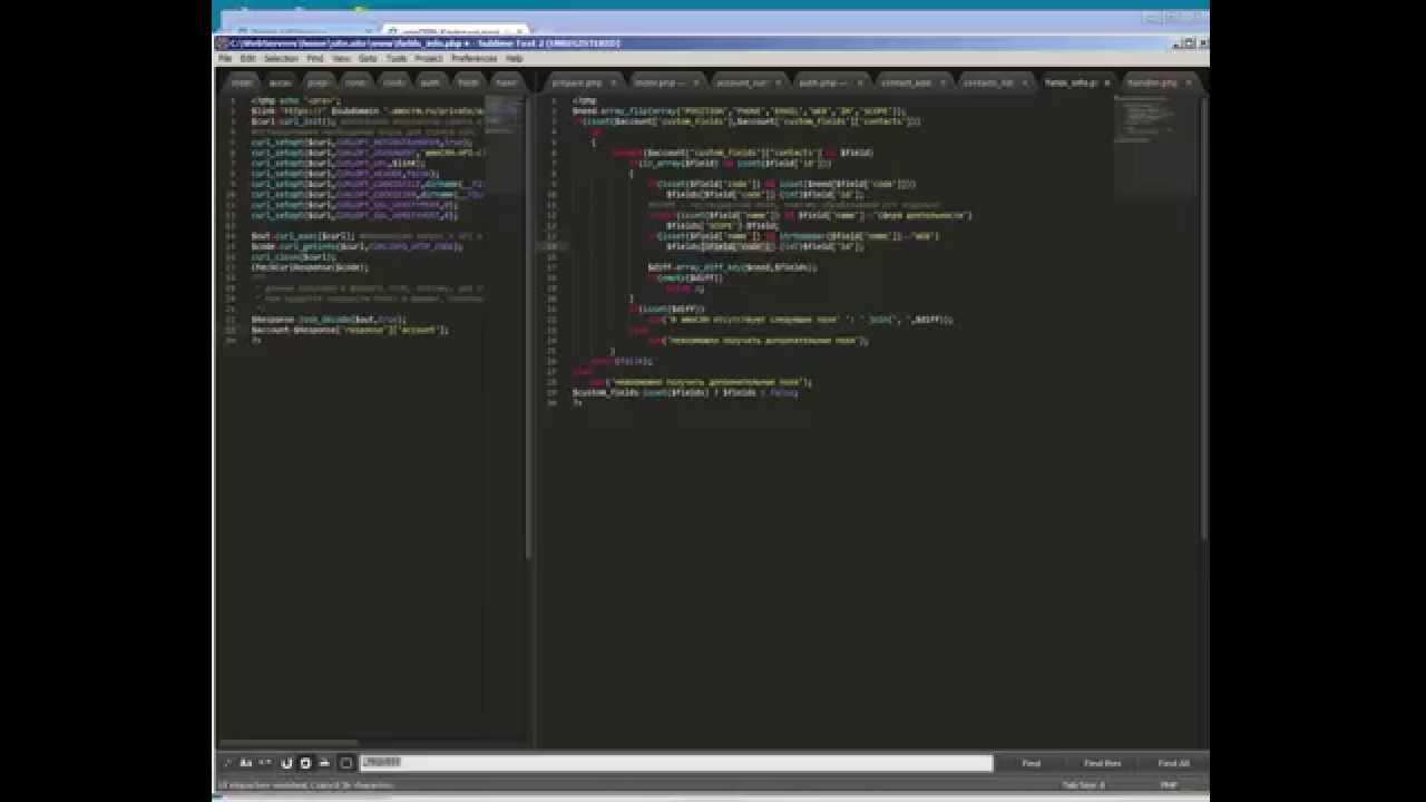 Работа с api amocrm crm плюсы и минусы системы