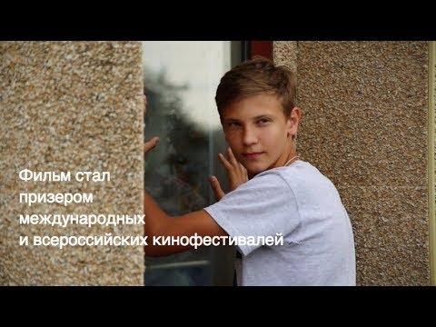 Фильм До Слез