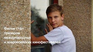 Download Фильм До Слез Про Мать и Сына!/ Film will make everybody cry Mp3 and Videos