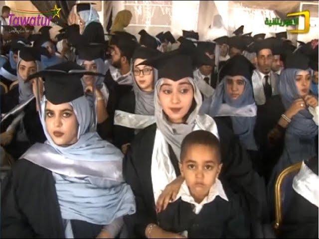 تخرج دفعة من الطلاب من  المعهد العالي للمحاسبة و إدارة المؤسسات | قناة الموريتانية
