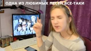 айдолы глаголят  на русском #1