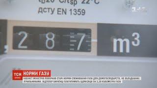 Гроші за газ: як платитимуть українці за платіжками після втручання Кабміну