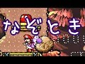 #24 【もってけ ワンワンいわ】社長の『スーパーマリオ ヨッシーアイランド』【PnD】(効果音なし)