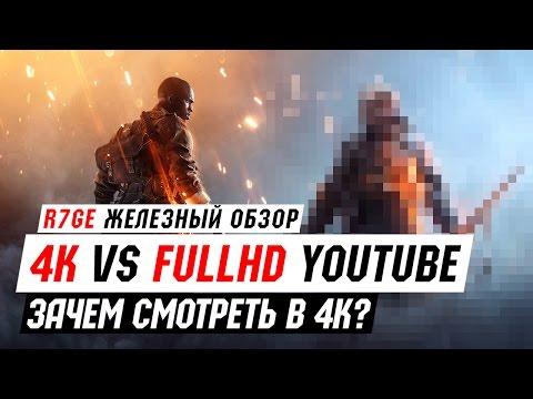 Смотреть порно в качестве FULL HD и 4K от Tiny4k