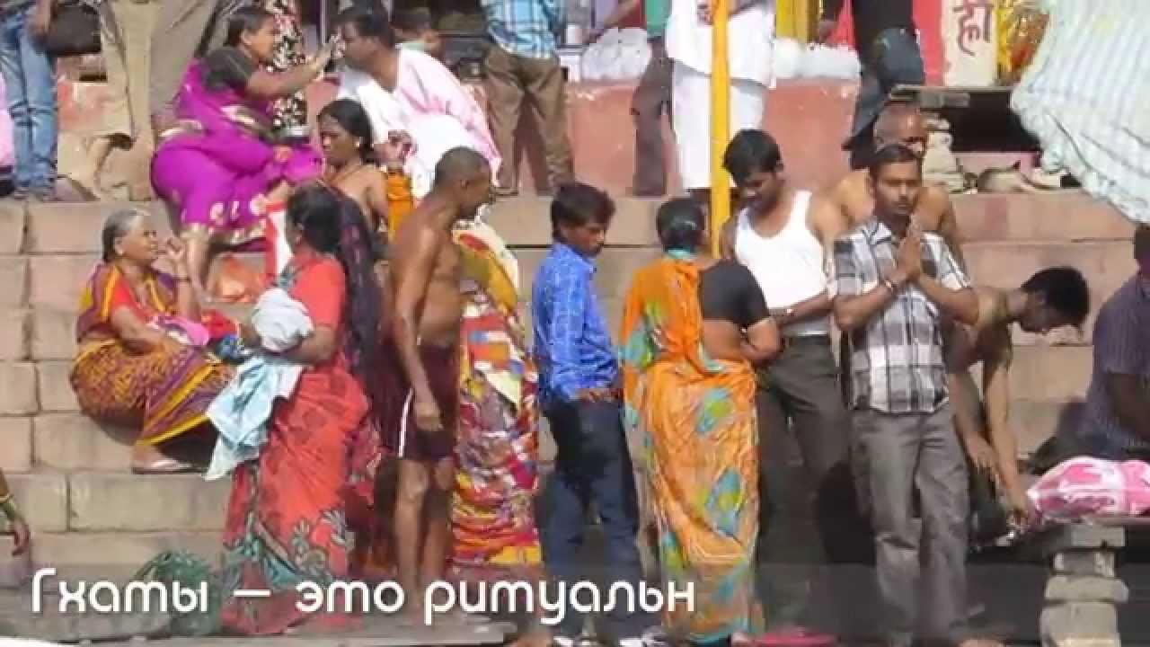 Секс гемофродиток в индии