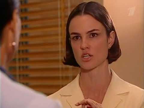 Женщины в любви (44 серия) (2004) сериал