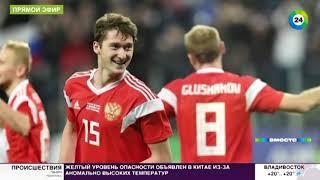 Проиграв, сборная России победила