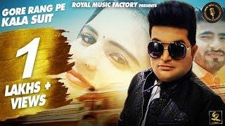 Raju Punjabi   Gore Rang Pe Kala Suit   Bintu Palri, Pooja Rathi   New Haryanvi Songs Haryanavi 2019