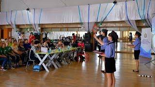 Финал областного конкурса среди детских и молодежных общественных объединений «Я – лидер»