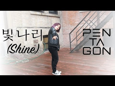 [1theK Dance Cover Contest] PENTAGON(펜타곤) - Shine(빛나리) [Dance Cover by RainyOverFlowers]