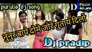purulia मै सबसे ज्यादा बजने वाला song//nunur bape dome jore crezzy jhumar mix by dj pradip bokaro