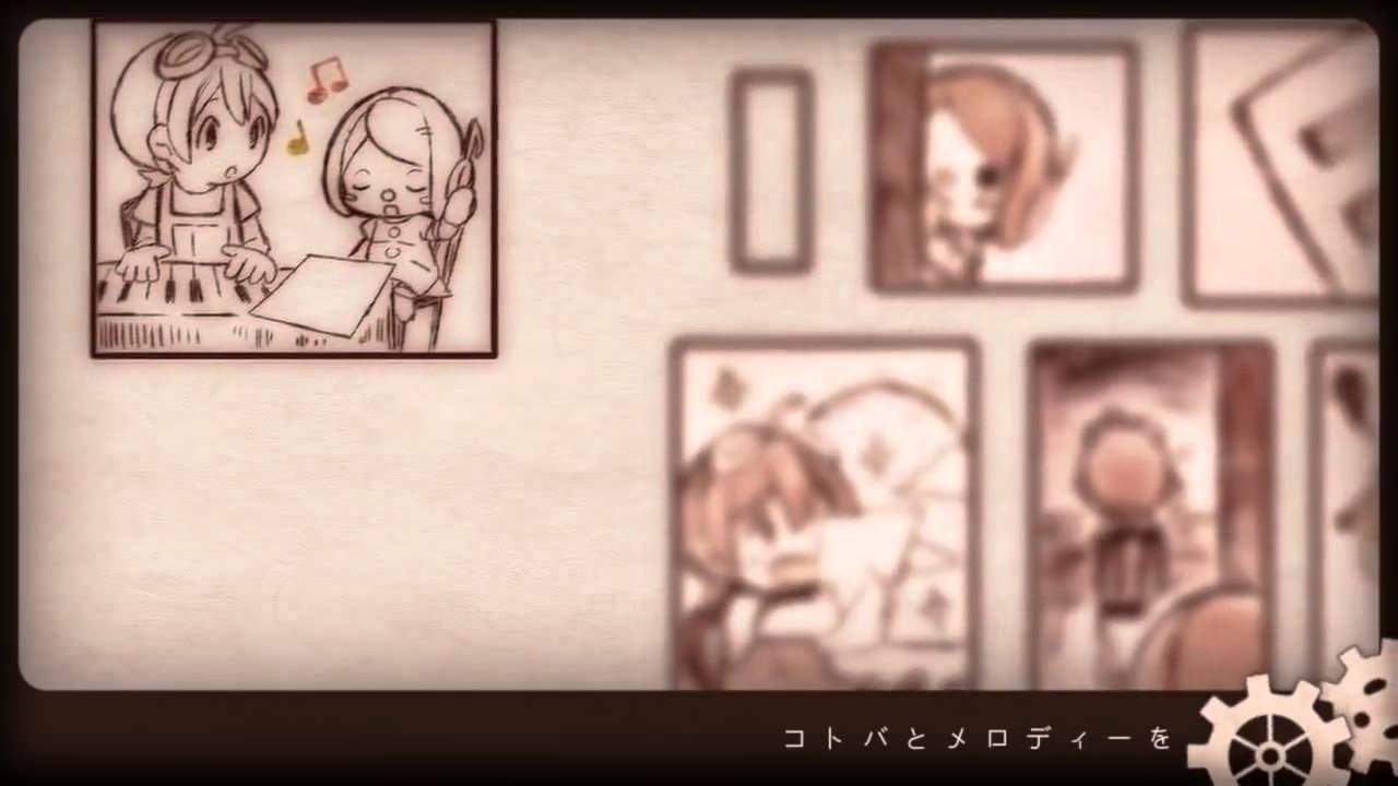 【伊東歌詞太郎】少年と魔法のロボット歌ってみた