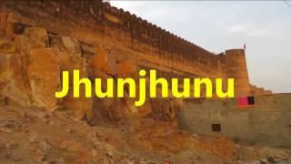 nawalgarh and jhunjhunu