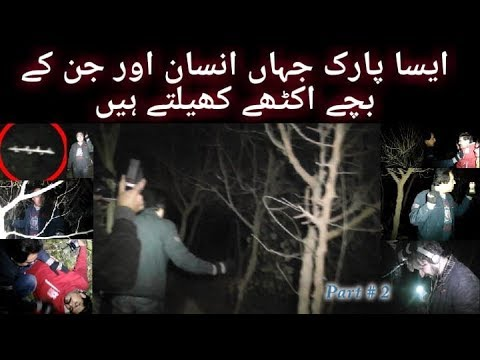 RAAZ Episode 14 (Season 4) Part 2