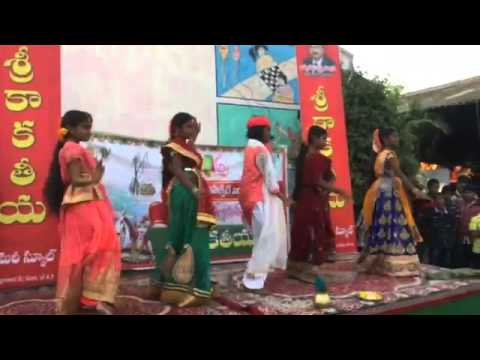 Kakatiya School Sankranthi Celebrations
