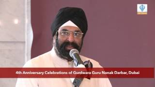Sikh Channel Special: Dubai Gurdwara 4th Anniversary - Episode 3