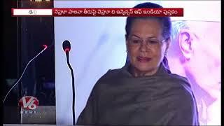 Sonia Gandhi Launches Shashi Tharoor's Book 'Nehru: The Invention Of India' | Delhi | V6 News
