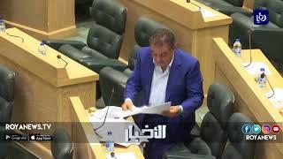 """مجلس النواب يقر تخصيص جلسة مناقشة حول """"أموال الضمان"""""""