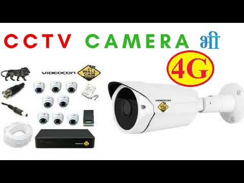 videocon wallcam with vodafone 4g