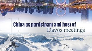 """Live: China as participant and host of Davos meetings 达沃斯的 """"中国热"""""""