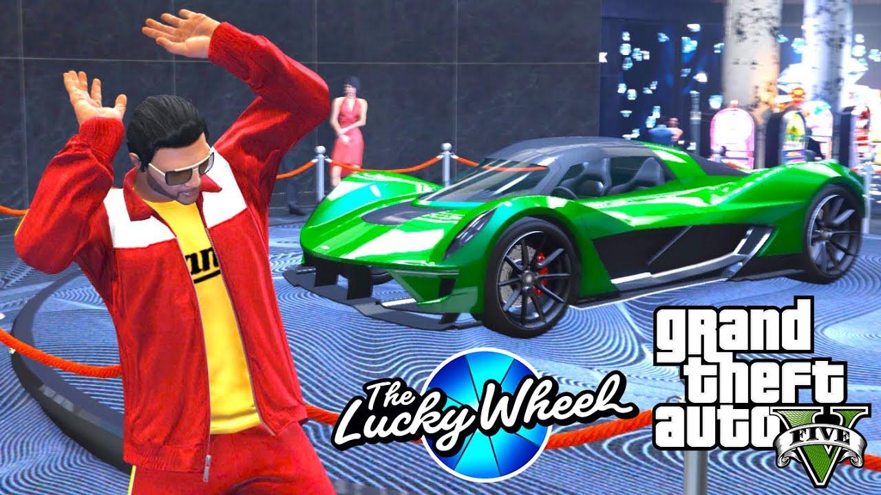 Как выиграть машину в казино в ГТА 5 Онлайн #7! Как выбить тачку на колесе удачи в GTA V Online!